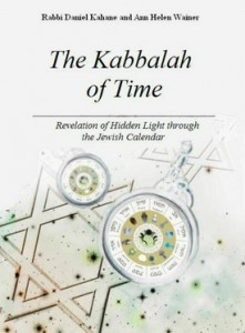 New Book: The Kabbalah of Time